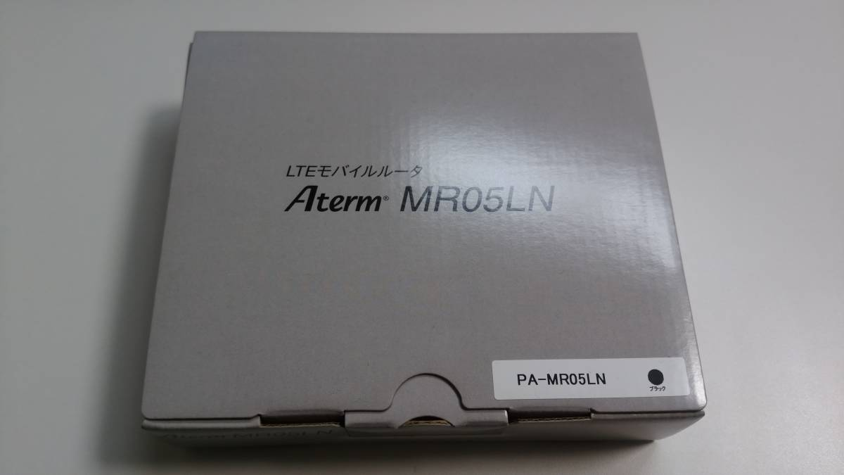 NEC Aterm MR05LN モバイルルータ PA-MR05LN 自動SIM切替 LTE 領収書可★新品未使用【送料無料】.クレードルなし