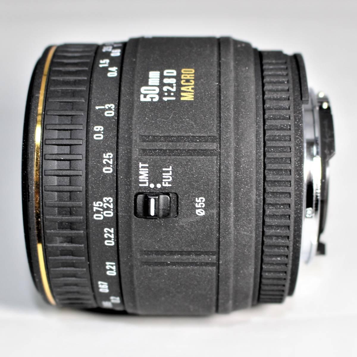 シグマ AF 50mm F2.8 D EX MACRO ニコン用_画像7