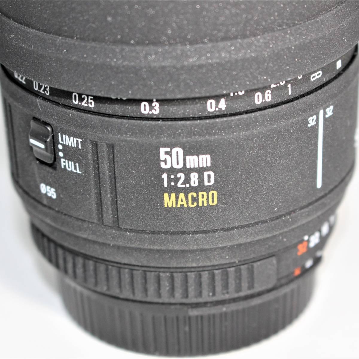 シグマ AF 50mm F2.8 D EX MACRO ニコン用_画像9