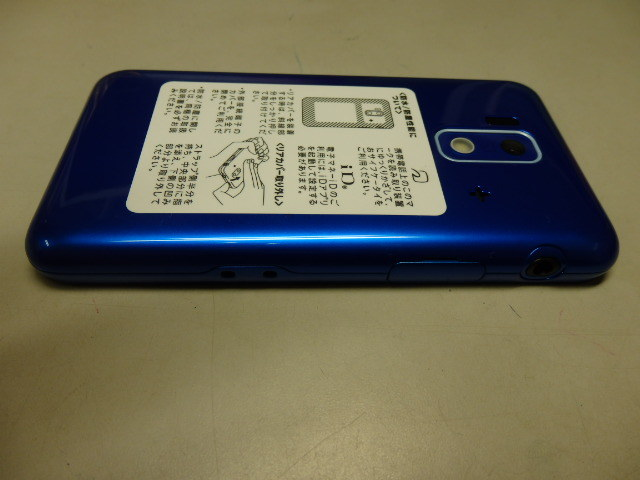 未使用 白ロム ドコモ docomo スマートフォン for ジュニア SH-05E ブルー 利用判定〇_画像5