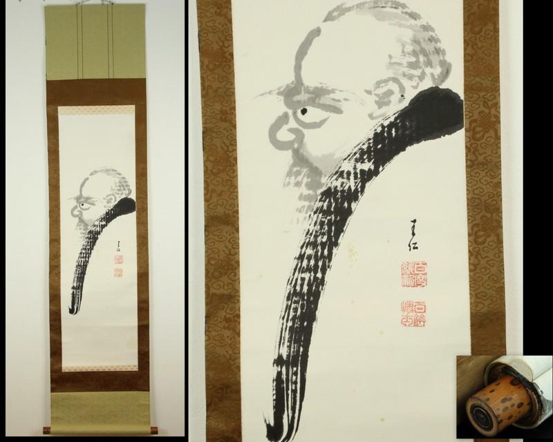 OCT140 出口王仁三郎 『達磨大師像』 大本教 初代教主 肉筆 紙本 合箱付 紋竹軸 保証品