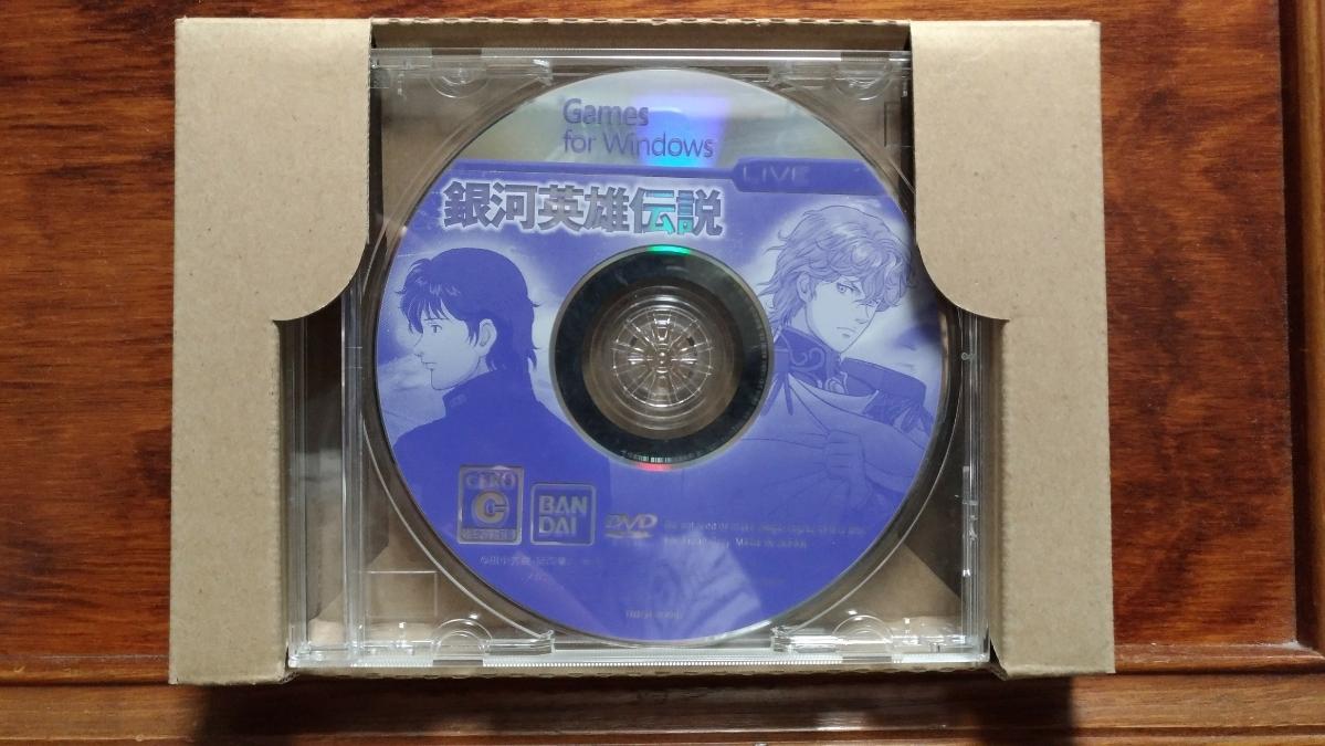 バンダイ 銀河英雄伝説 PCゲーム Windows _画像3
