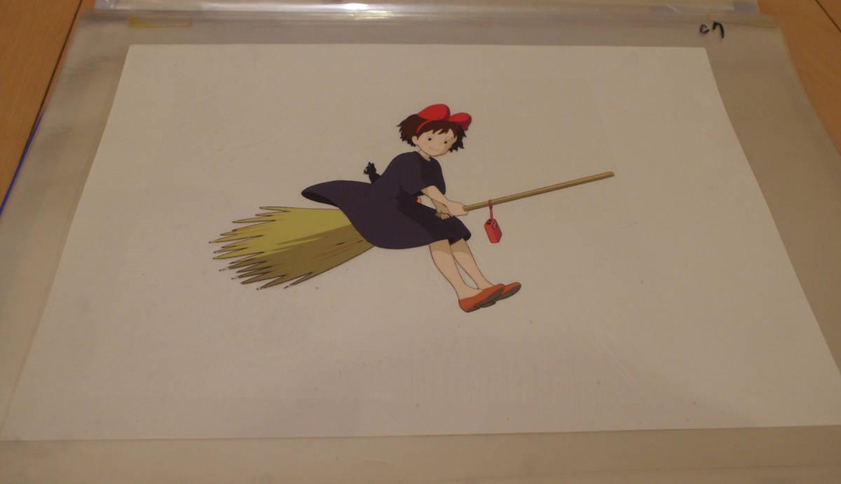 セル画 魔女の宅急便 キキとジジ_画像2
