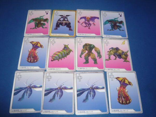 ファイナルファンタジー8 カードダスマスターズ 22枚 セット