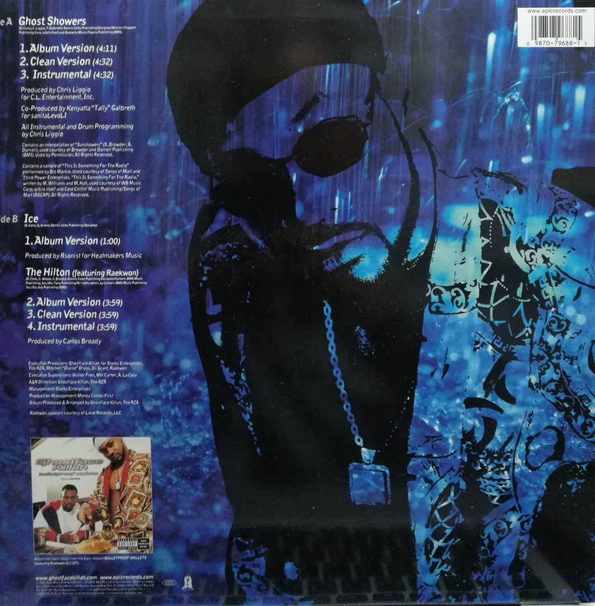 【廃盤12inch】Ghostface Killah / Ghost Showers_画像2