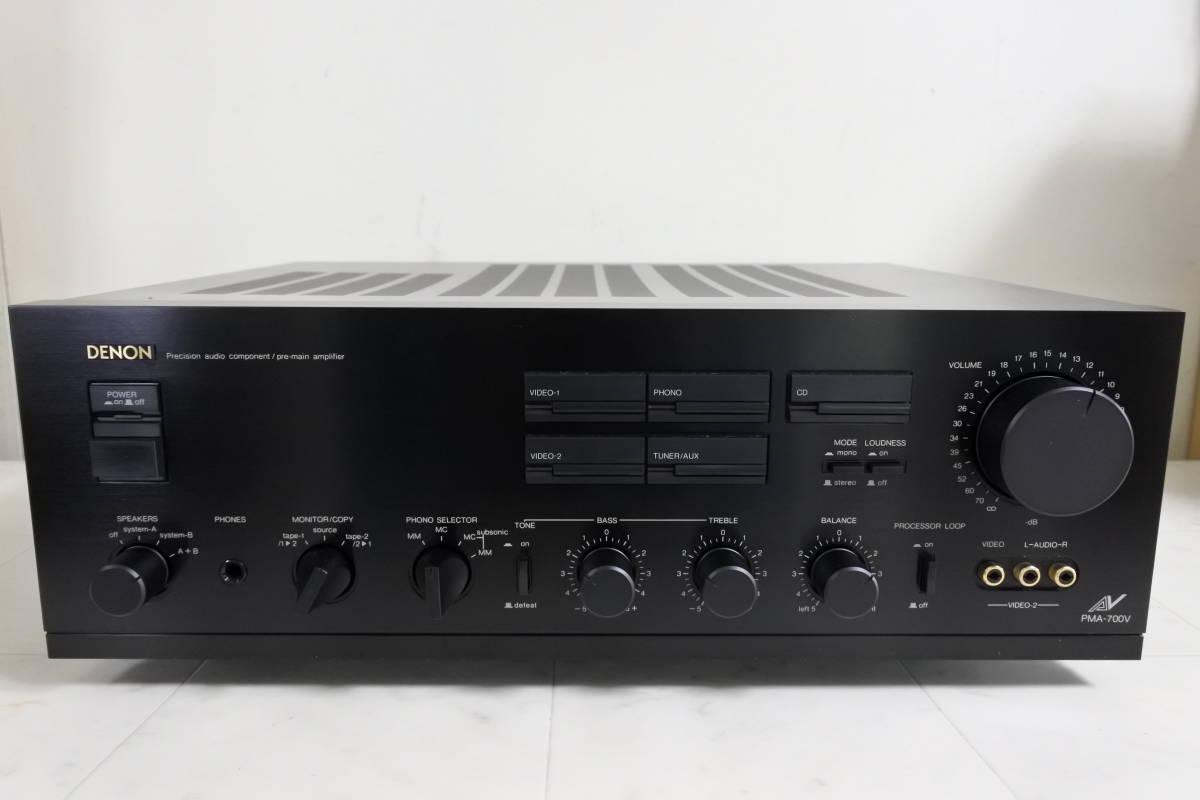 DENON PMA-700V プリメインアンプ 100v 205w ジャンク