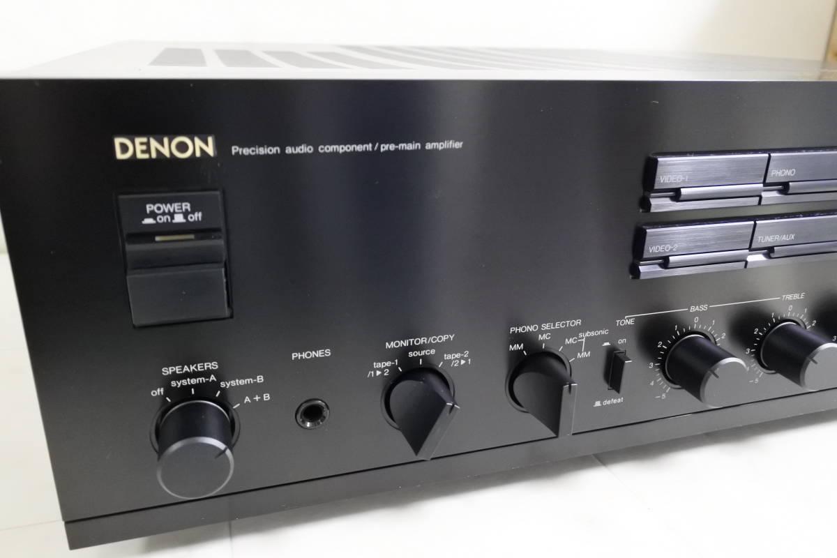 DENON PMA-700V プリメインアンプ 100v 205w ジャンク_画像2