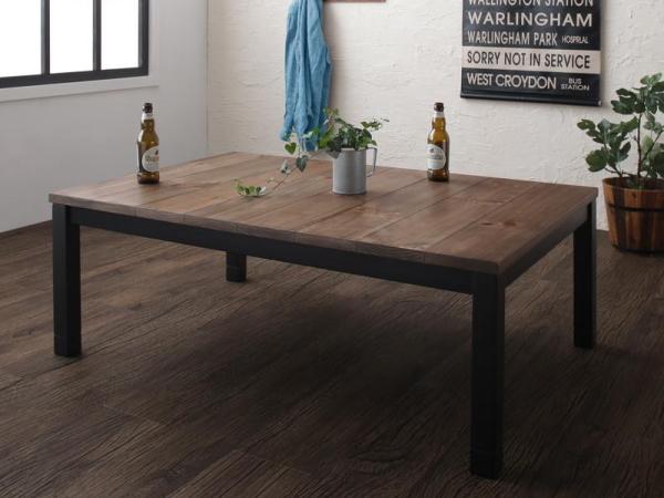 120×80cm 天然木 ビンテージデザイン こたつ 継ぎ脚付き 西海岸 ブルックリン コタツ センターテーブル ソファテーブル おしゃれ