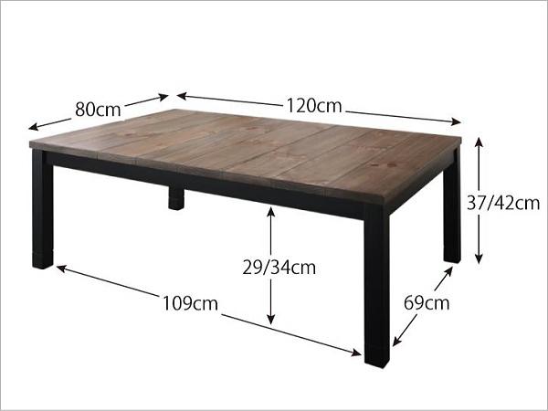 120×80cm 天然木 ビンテージデザイン こたつ 継ぎ脚付き 西海岸 ブルックリン コタツ センターテーブル ソファテーブル おしゃれ_画像9