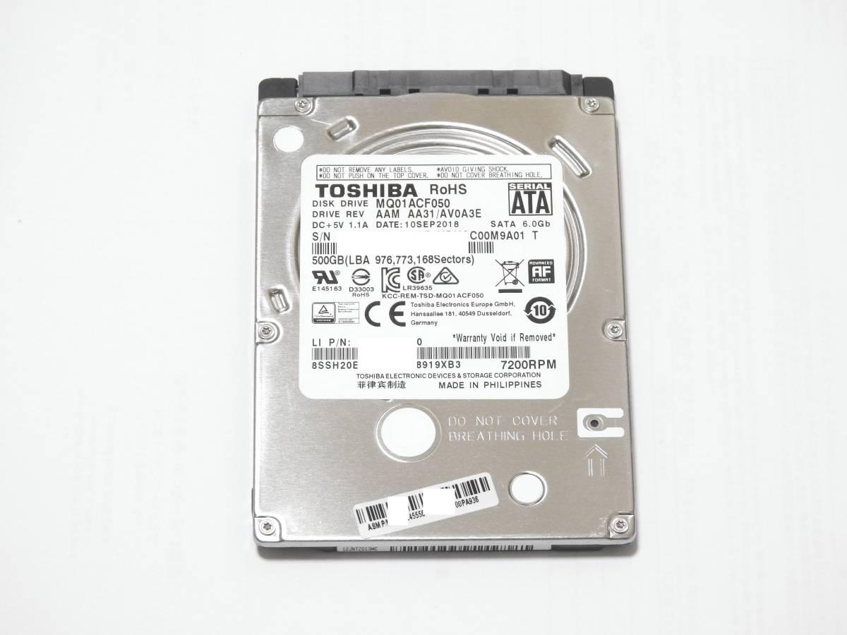 新品取出品 東芝 500GB 7200rpm 2.5インチ 7mm MQ01ACG050 使用9h 17回送料無料 TOSHIBA