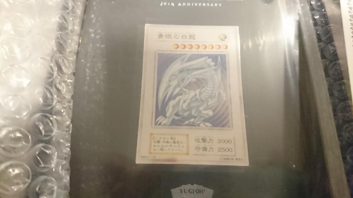 純銀製 青眼の白龍 ブルーアイズホワイトドラゴン_画像3