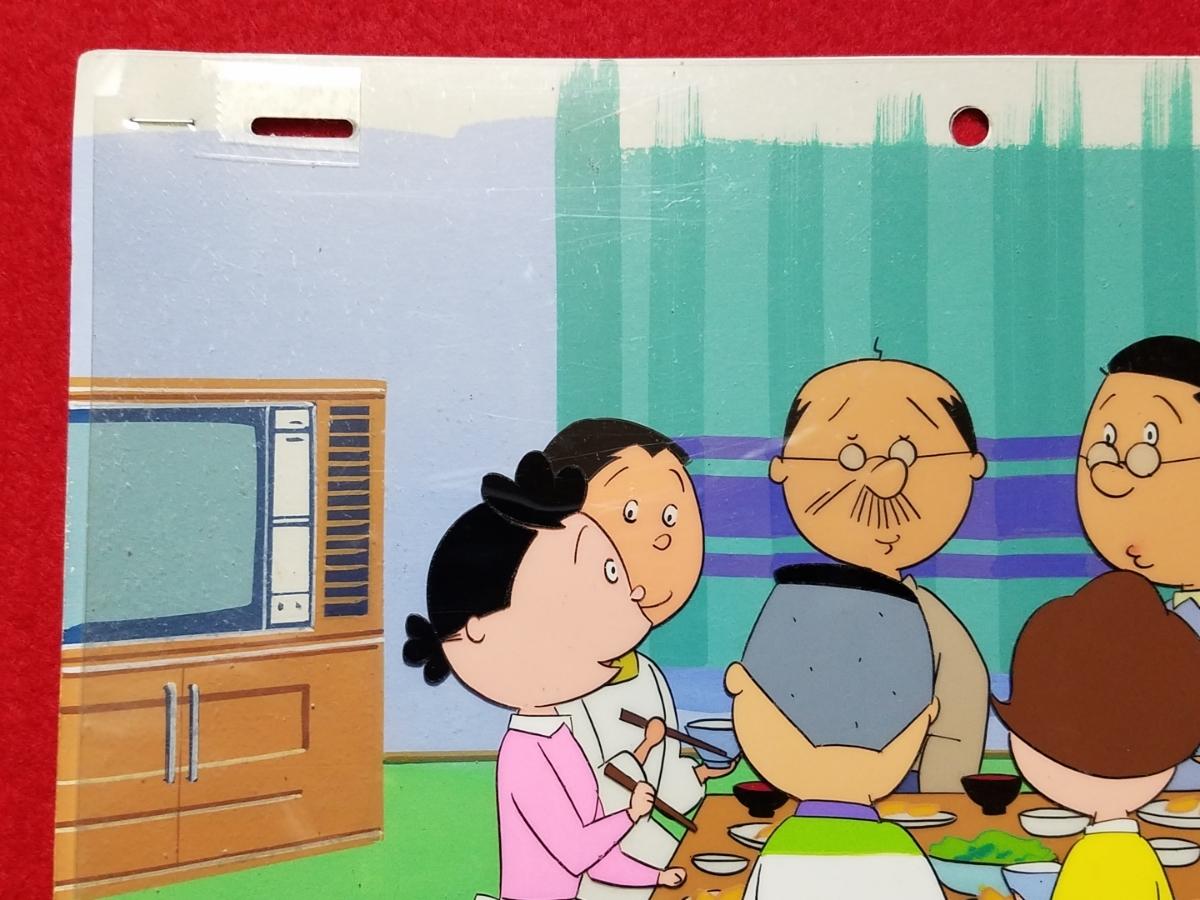 ●サザエさん●セル画●最高のシーン!●長谷川町子●402_画像6