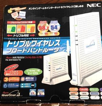 NEC ATERM WR7600H ROUTER WINDOWS 7 X64 TREIBER