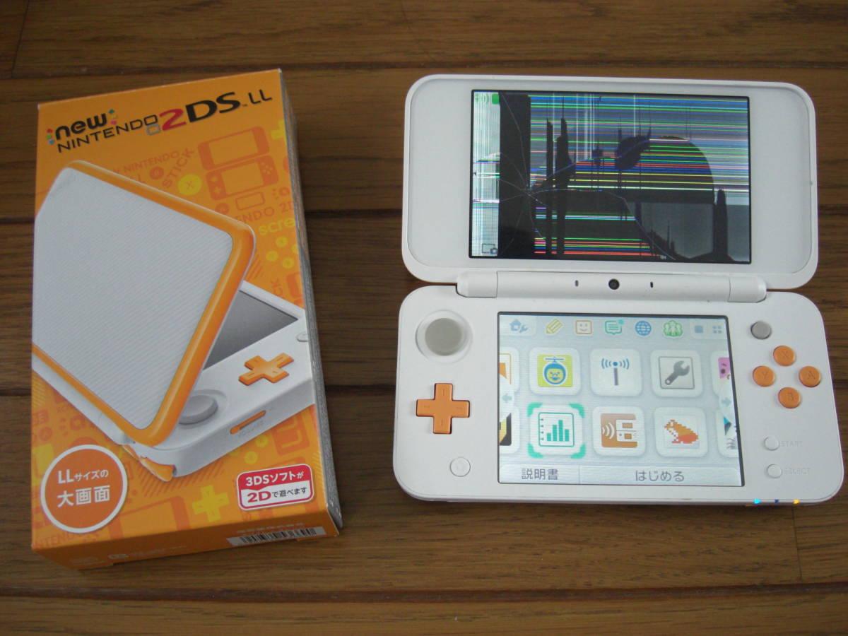 【ジャンク品】Newニンテンドー2DS LL (ホワイト×オレンジ)