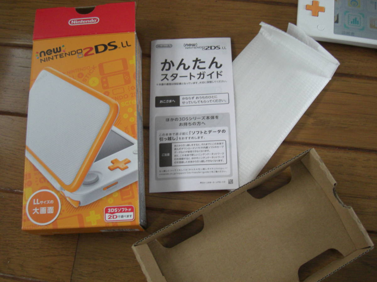 【ジャンク品】Newニンテンドー2DS LL (ホワイト×オレンジ)_画像3