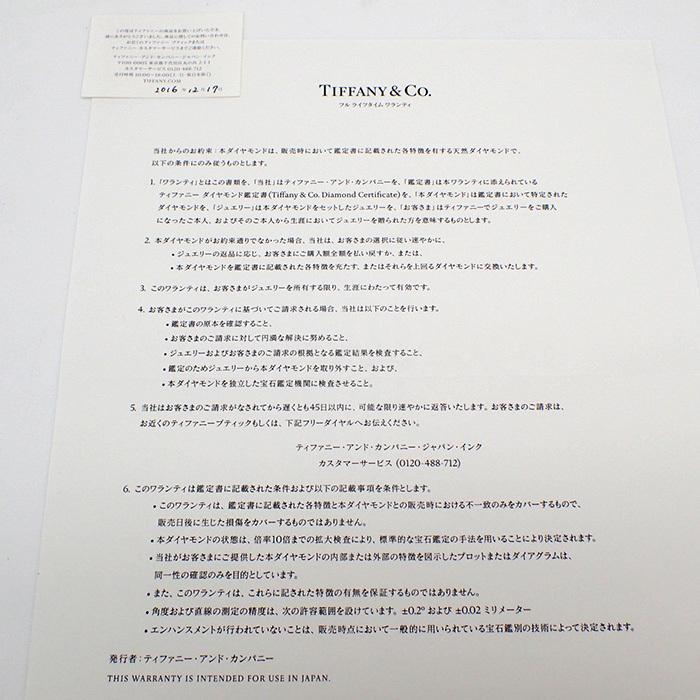 【TIFFANY(ティファニー)】ソリティアダイヤモンドリング 0.35ct Pt950 4.2g サイズ変更無料 【鑑別書・ワランティ・ケース付き】EE0_画像10