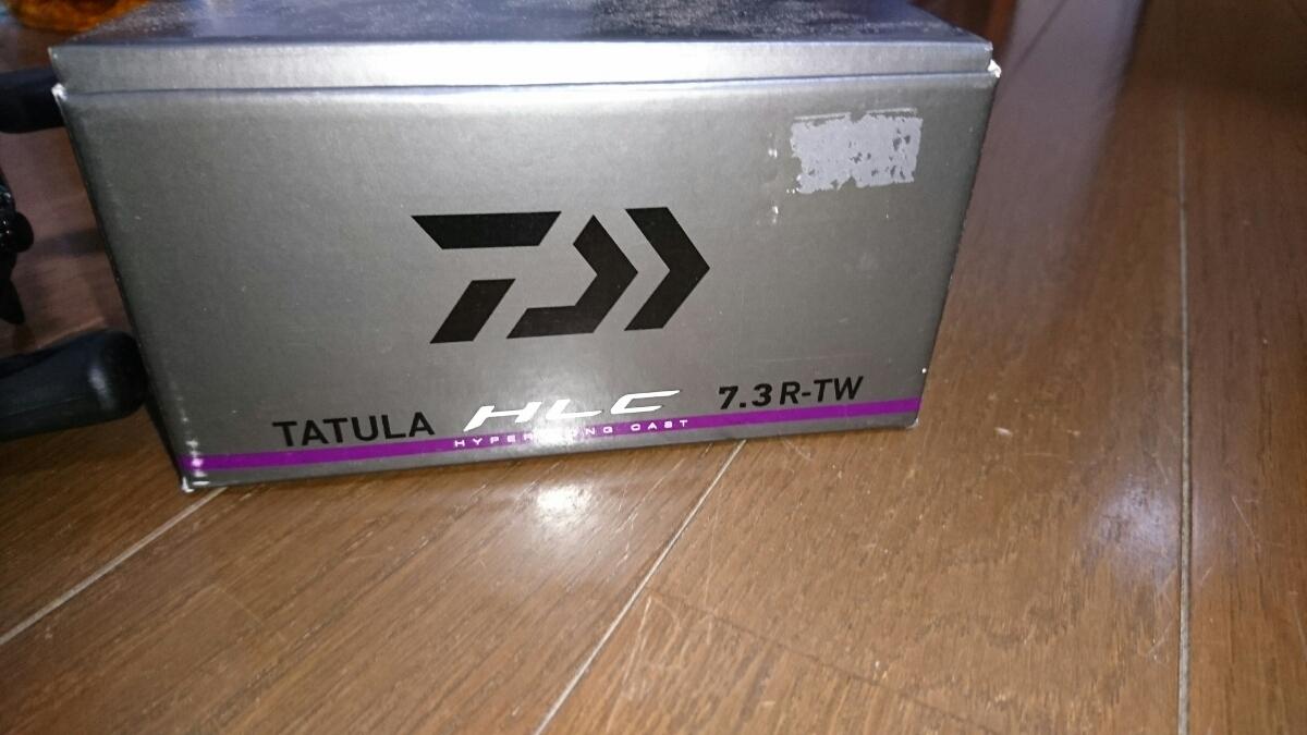 ダイワ タトゥーラ ハイパーロングキャスト TWS TATULA HLC 7.3R TW スピナーベイト クランク シャッドのマキモノ、ロックフィッシュに最適_画像5