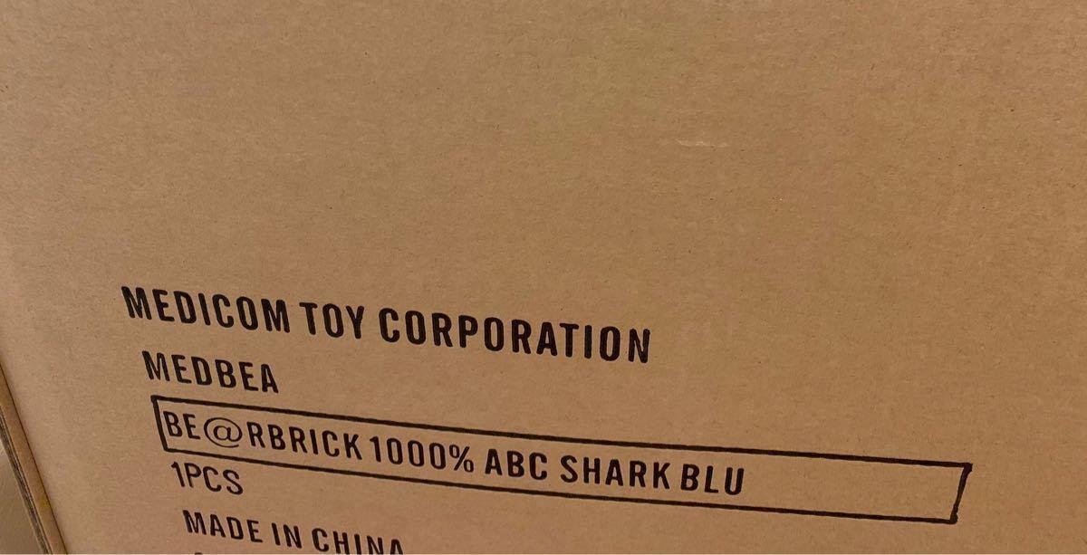 BLUE A BATHING APE BAPE CAMO SHARK BE@RBRICK 1000% MEDICOM TOY メディコムトイ ベアブリック エイプ 国内正規 ブルー 青 カモシャーク_画像2