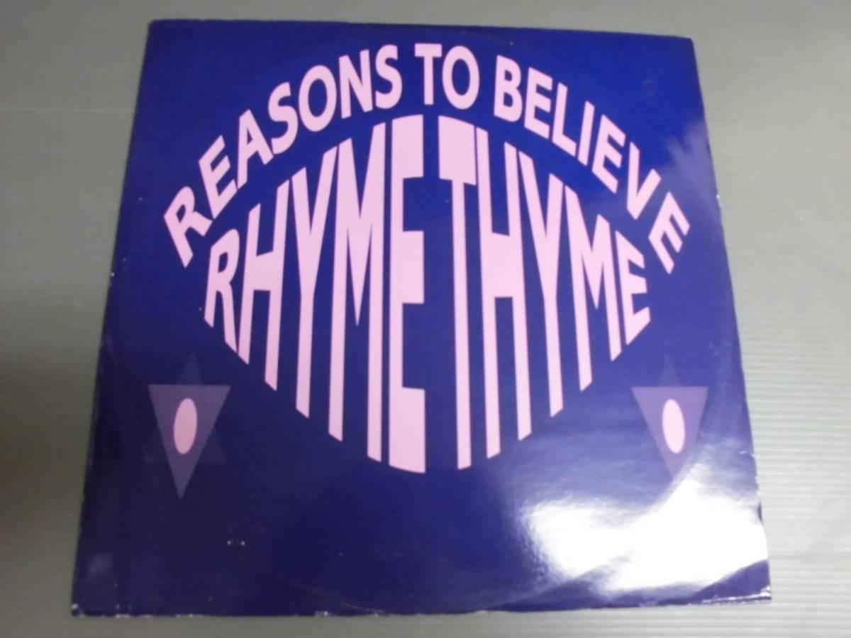 RHYME THYME/REASONS TO BELIEVE/2165_画像1
