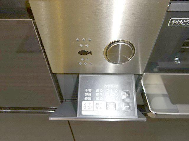 高級タイプ人工大理石 タカラスタンダード システムキッチン モデルルーム展示品 ガスコンロ 食洗機 換気扇 フルセット♪ 超美品_画像6
