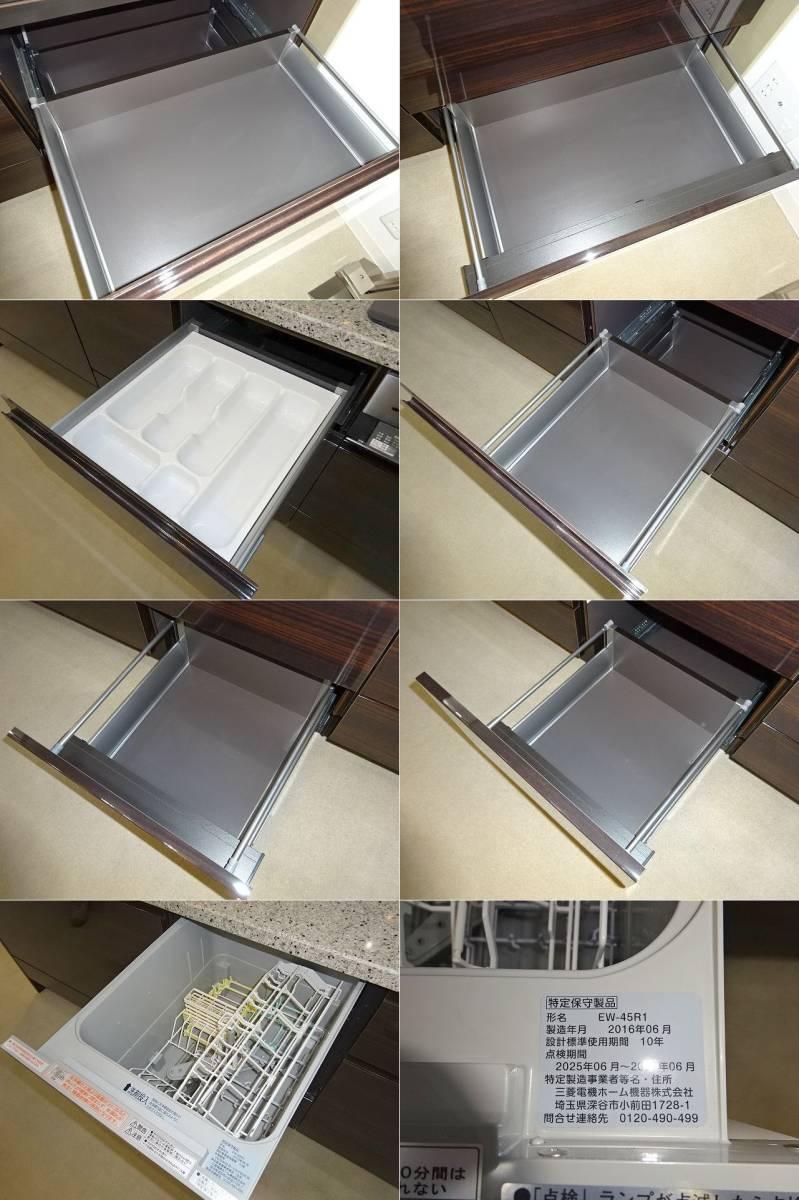 高級タイプ人工大理石 タカラスタンダード システムキッチン モデルルーム展示品 ガスコンロ 食洗機 換気扇 フルセット♪ 超美品_画像9
