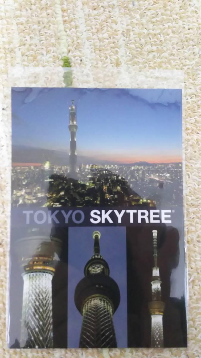 送料無料 新品同様 東京スカイツリー ポストカード 3枚_画像3