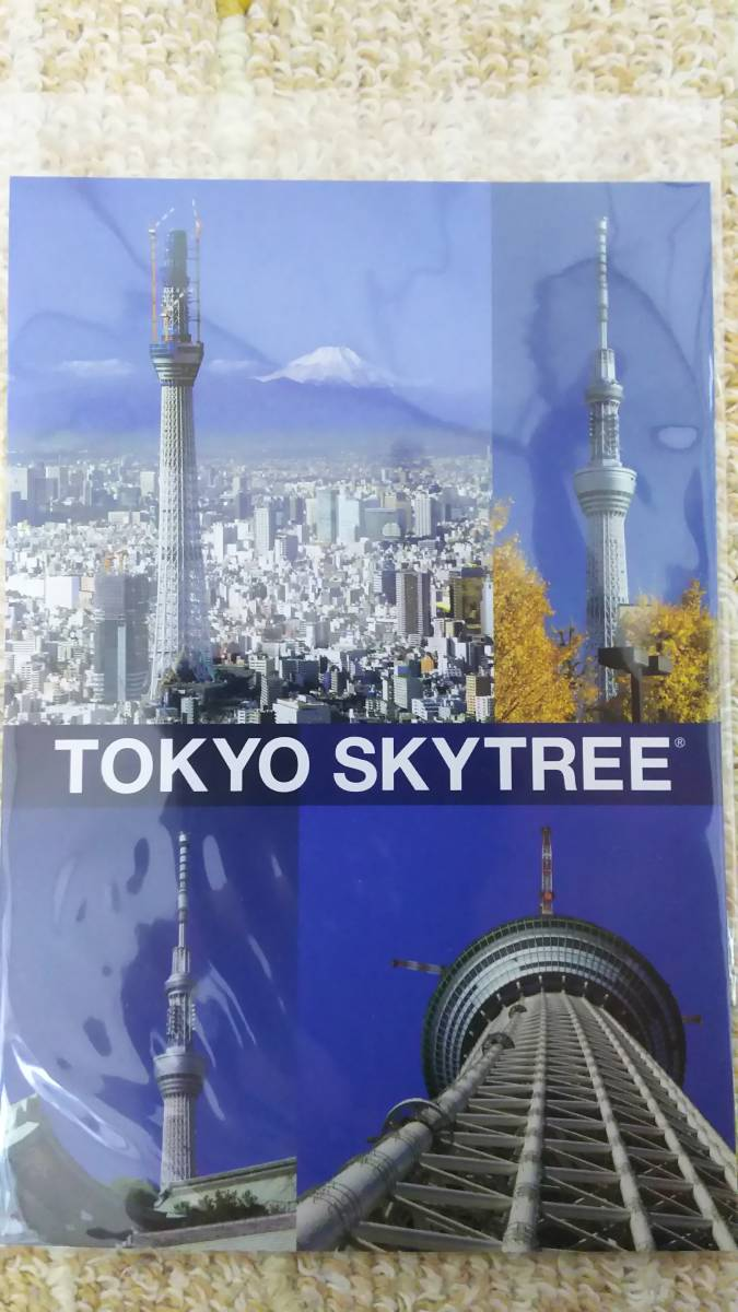 送料無料 新品同様 東京スカイツリー ポストカード 3枚_画像5