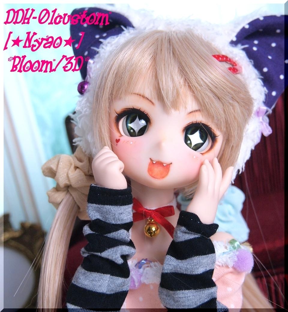 *B-3D*DDH-01:カスタムヘッド[★Nyao★]開口+Eye3p+衣装2種:MDDに♪_画像5