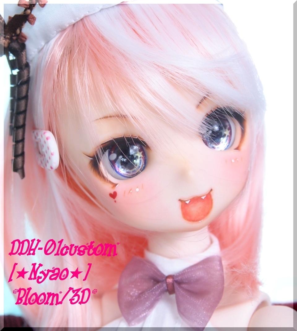 *B-3D*DDH-01:カスタムヘッド[★Nyao★]開口+Eye3p+衣装2種:MDDに♪_画像4