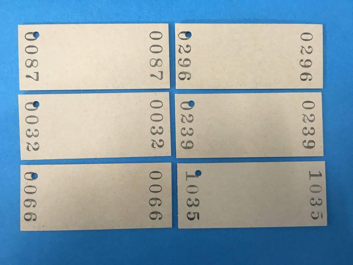 【広島印刷】国鉄山陽本線硬券入場券③ 6枚(140円券)_画像2