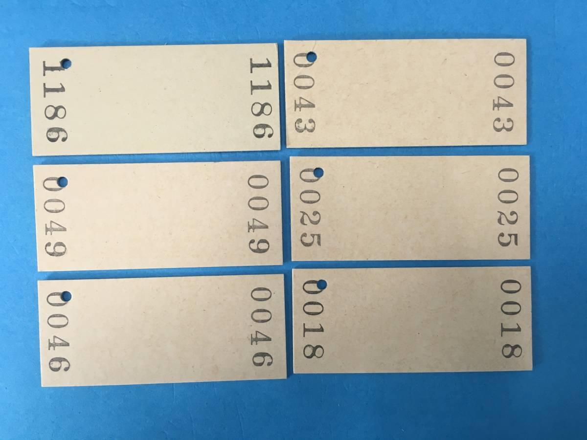 【広島印刷】国鉄山陽本線硬券入場券④ 6枚(140円券)_画像2