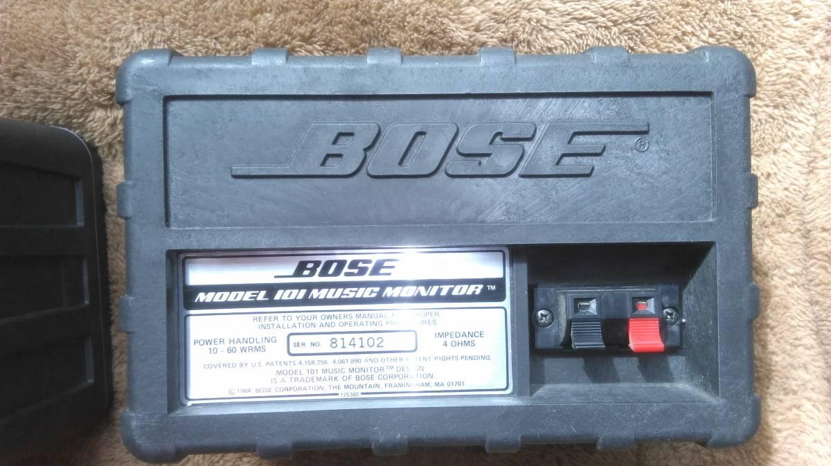 BOSE 101 動作品 米国購入 美品_画像3
