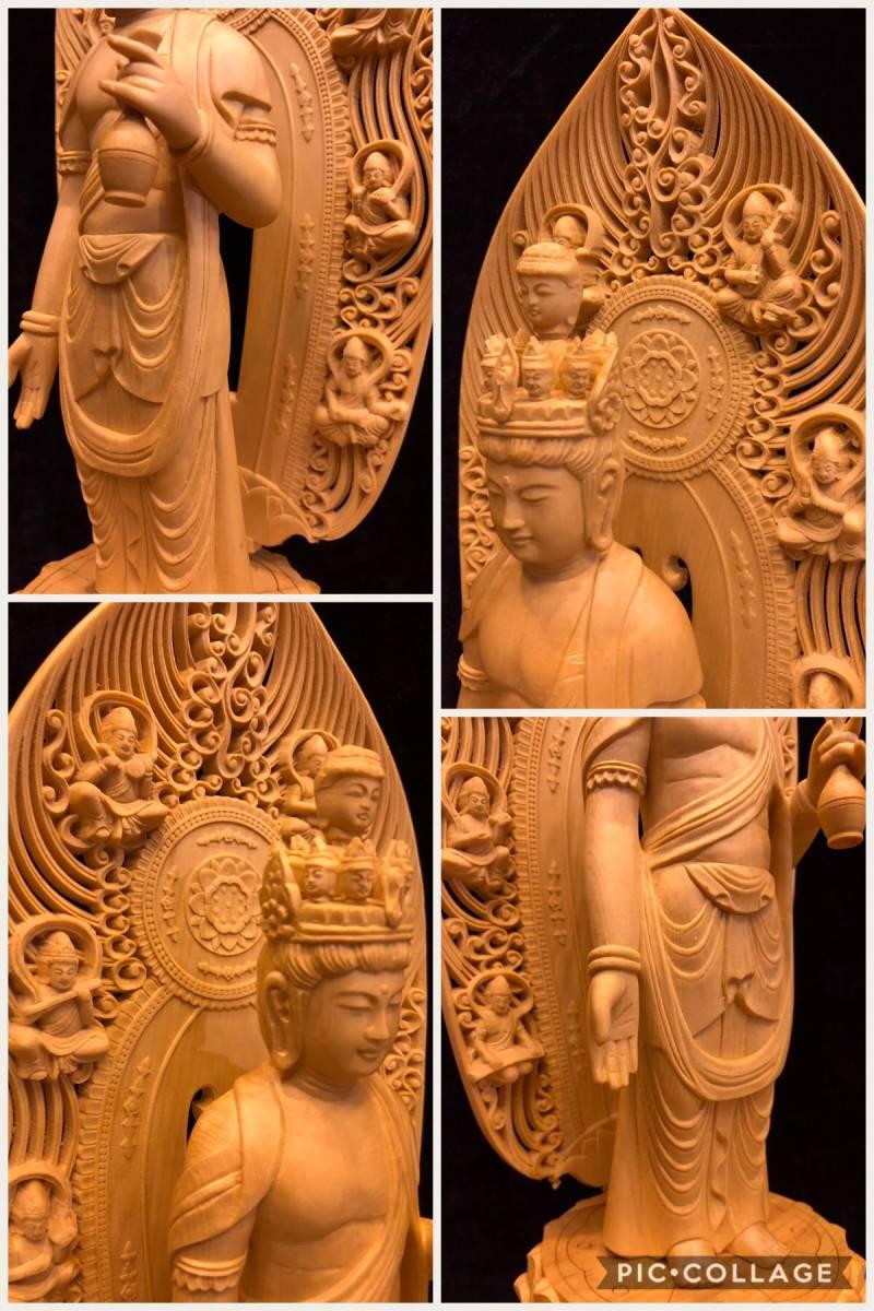 新品 檜材 極上彫 名人作 木彫仏像 仏教美術 十一面観音菩薩立像 高45cm_画像5