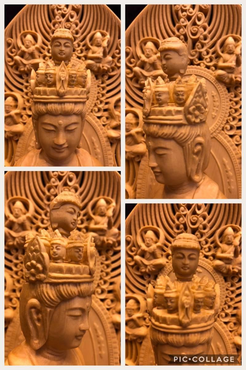 新品 檜材 極上彫 名人作 木彫仏像 仏教美術 十一面観音菩薩立像 高45cm_画像7