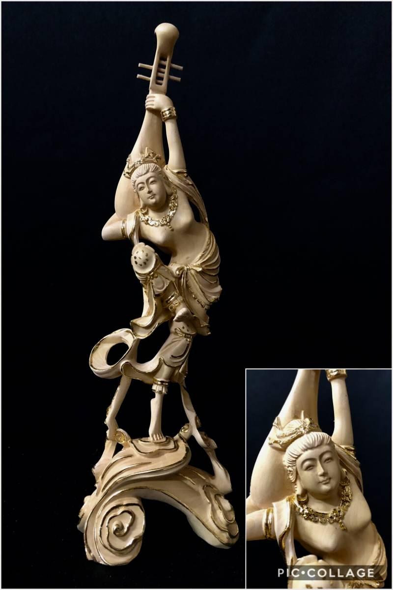 総柘植材 彩金 極上品 仏教美術 木彫仏像 商売繁盛 弁財天 琵琶天女_画像1
