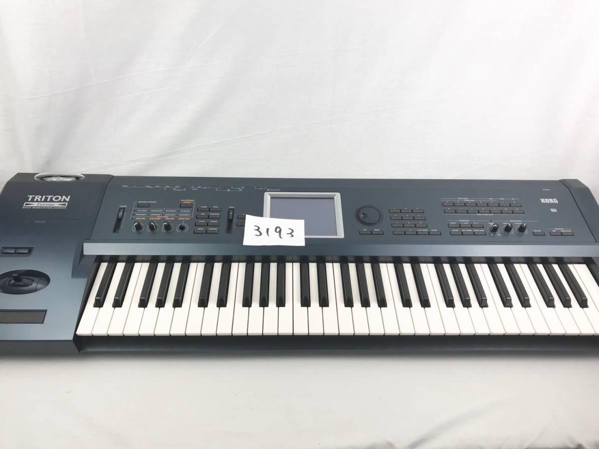 3193■KORG TRITON EXT61■シンセサイザー■コルグ■キーボード■鍵盤楽器