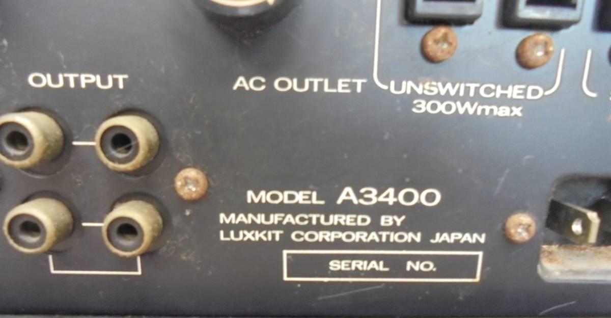 MT LUXKIT(ラックスキット) 真空管式 コントロールアンプ A3400  ジャンク品_画像7