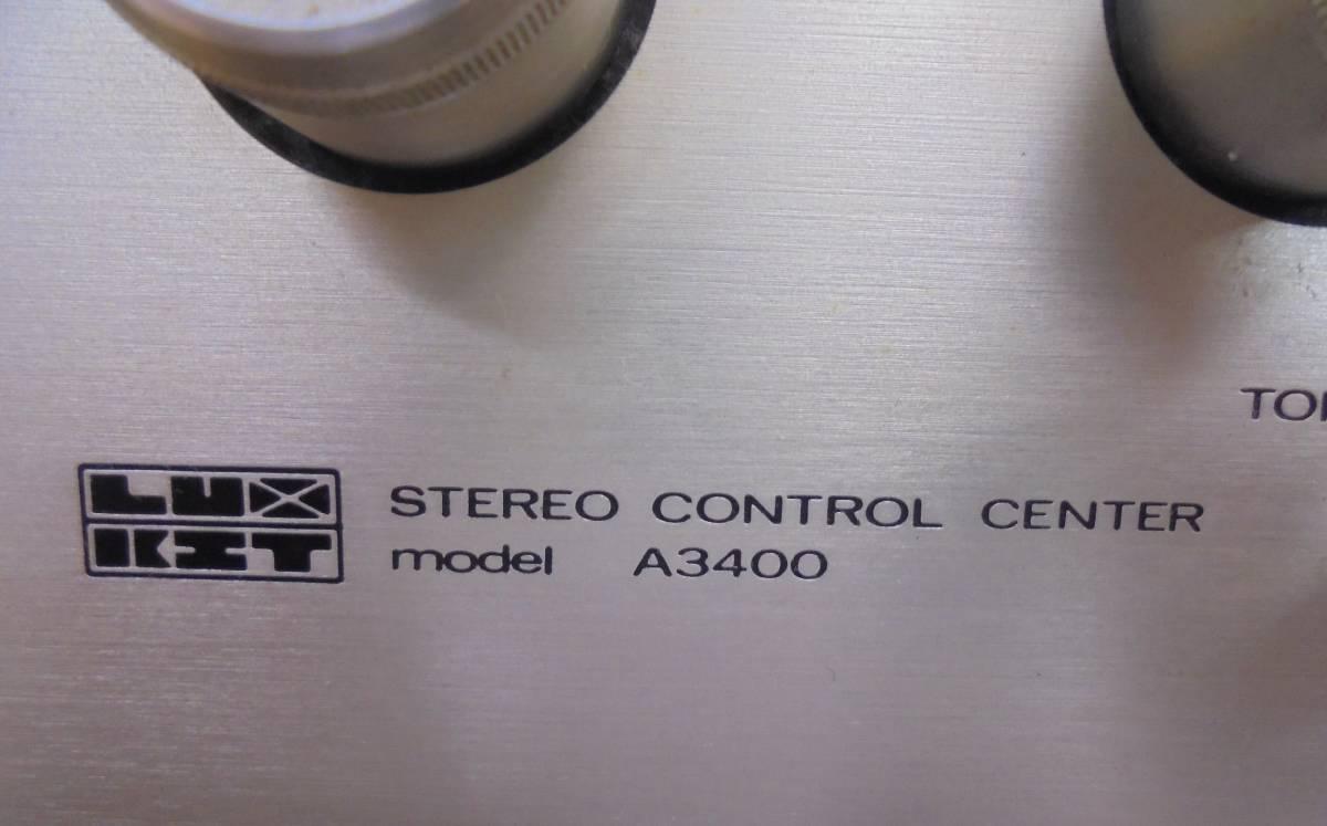 MT LUXKIT(ラックスキット) 真空管式 コントロールアンプ A3400  ジャンク品_画像3