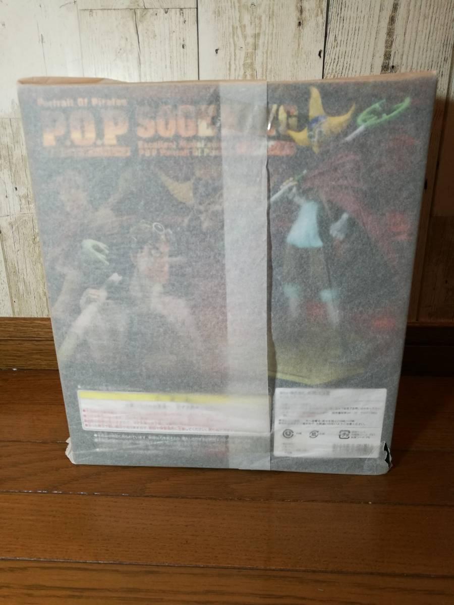 ◆【免費送貨】海賊王P.O.P Soguking SOGEKING全新·未開封的POP MegaHouse 1◆ 編號:w268901364