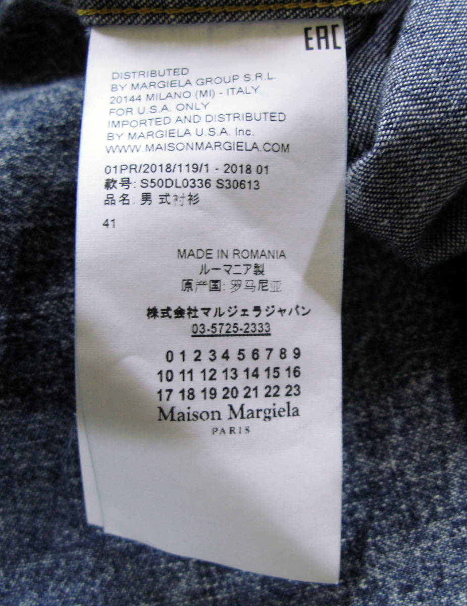 マルジェラ 10:デニム シャツ (martin margiela 今期 マルジェラジャパン_画像6