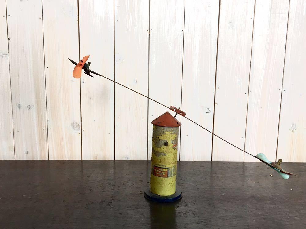 送料込 昭和初期 TN製 プロペラ機 飛行機 メリーゴーランド(回転、ゼンマイ式) 日本製 野村トーイ ビンテージ玩具 昭和レトロ 可動品
