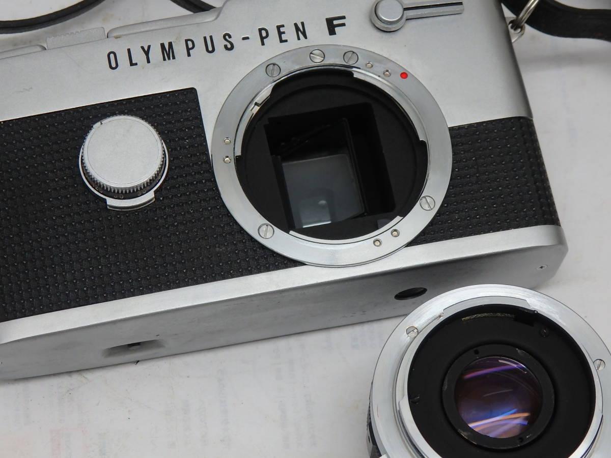 美品 完動 OLYMPUS PEN-FV 標準レンズ付き_画像3