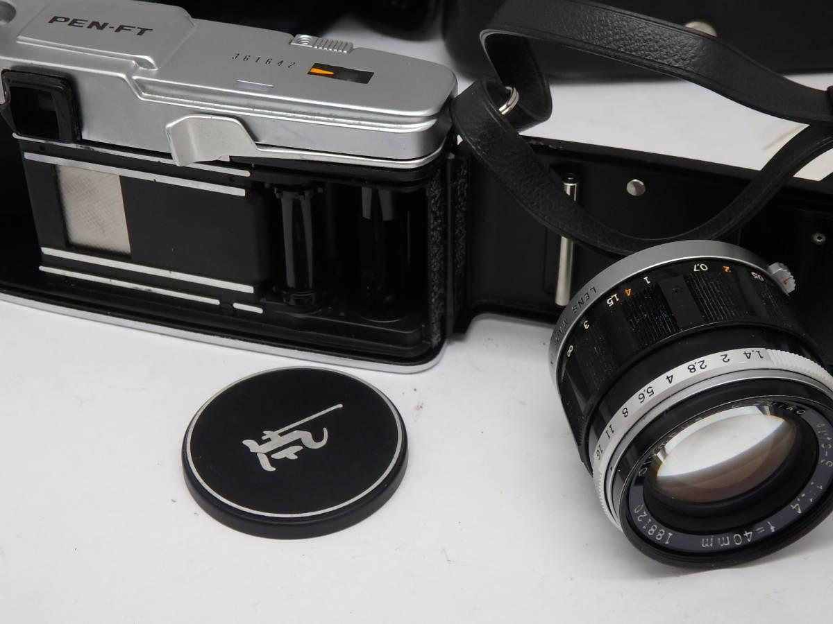 大口径 美品 OLYMPUS PEN-FT G.ZUIKO 40mm f1.4付き カメラ 完動_画像5