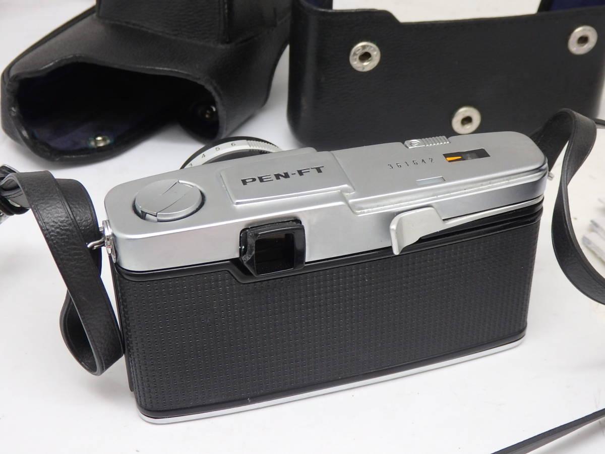大口径 美品 OLYMPUS PEN-FT G.ZUIKO 40mm f1.4付き カメラ 完動_画像3