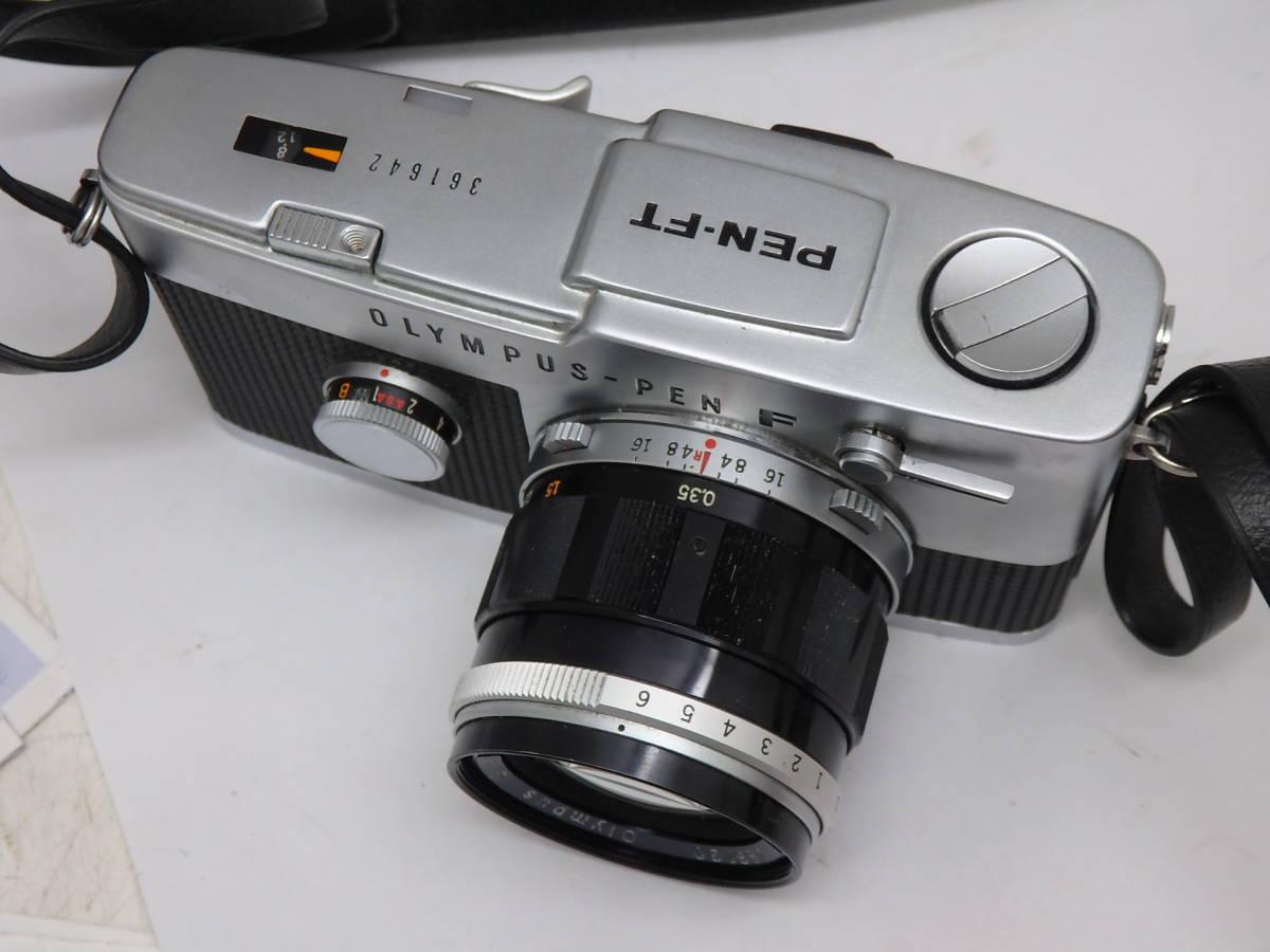 大口径 美品 OLYMPUS PEN-FT G.ZUIKO 40mm f1.4付き カメラ 完動_画像2