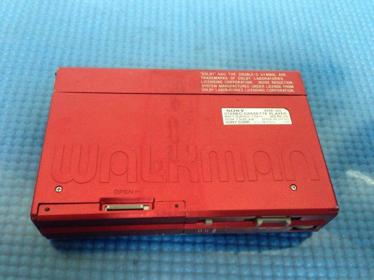 SONY WANKMAN WM-40 カセットプレーヤー ジャンク(60s)_画像5
