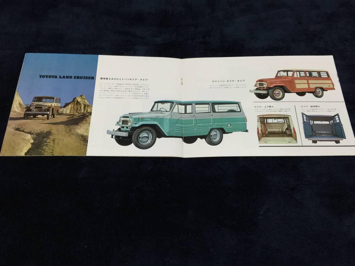 【極上美品の正カタログのみ厳選出品】FJ40,43,45V!40系ランドクルーザーデビューカタログ!12P!'60.01(S35)59年前の当時物,2オーナー_画像5
