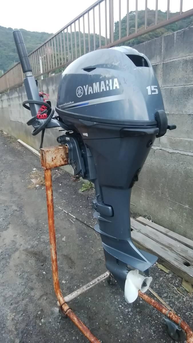 ◆再◆ヤマハ船外機(15馬力)4スト(L)◆_画像2