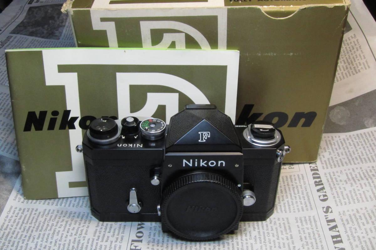 美品 Nikon F ニコンF ブラック 黒 アイレベル 元箱、取扱説明書、ケース付