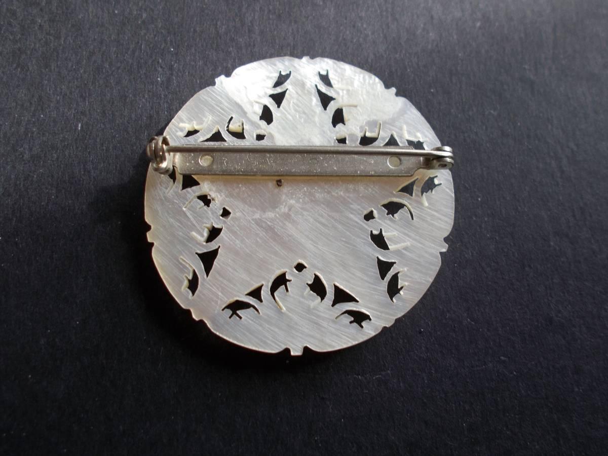 英國古董珍珠白蝴蝶貝殼殼水印刻星星胸針大號 編號:x573227059
